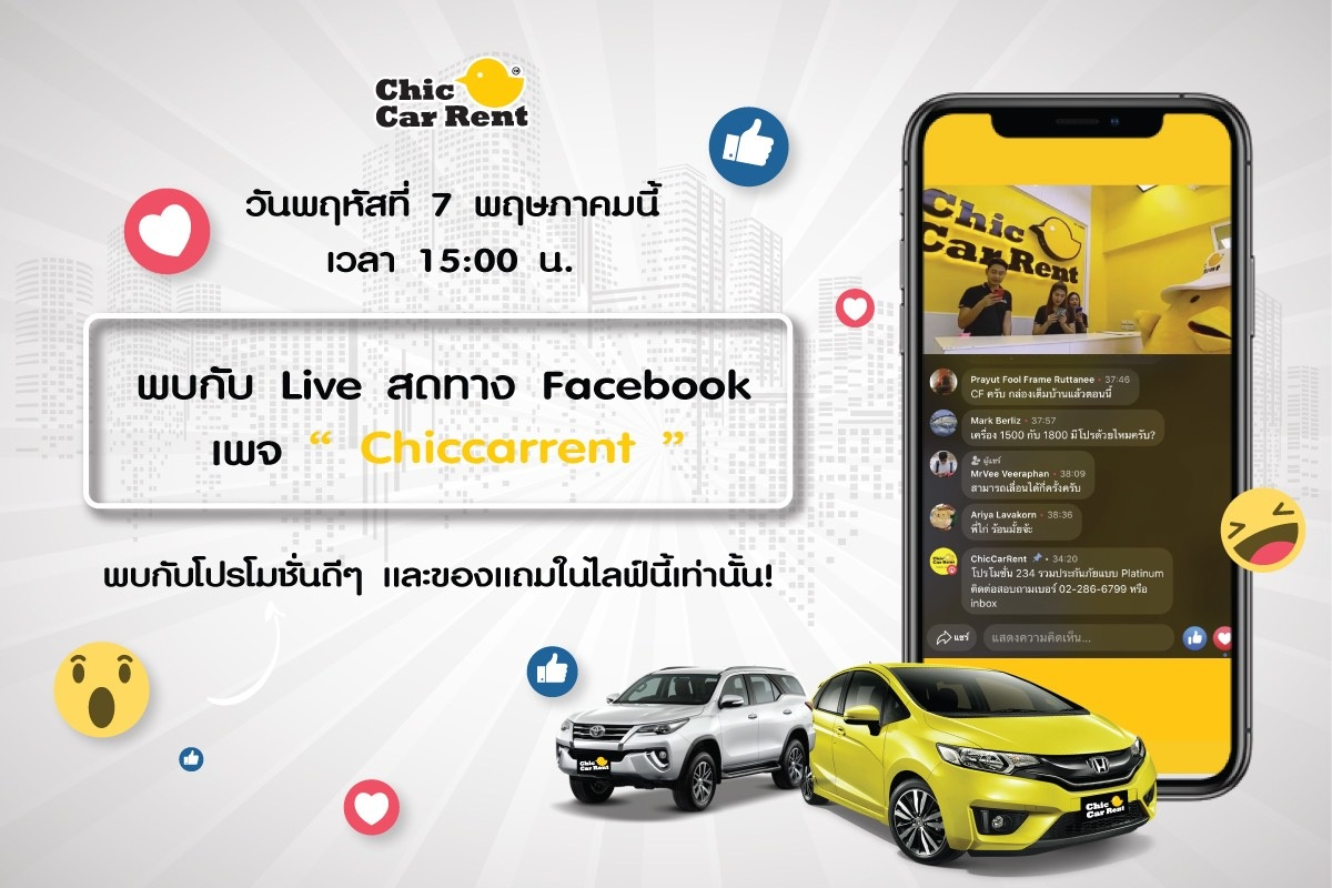 Facebook Live Chiccarrent