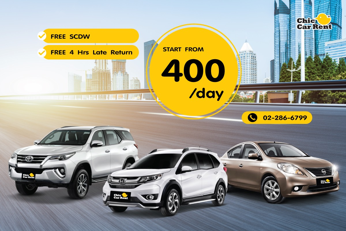 Promotion May Start From 400 Baht